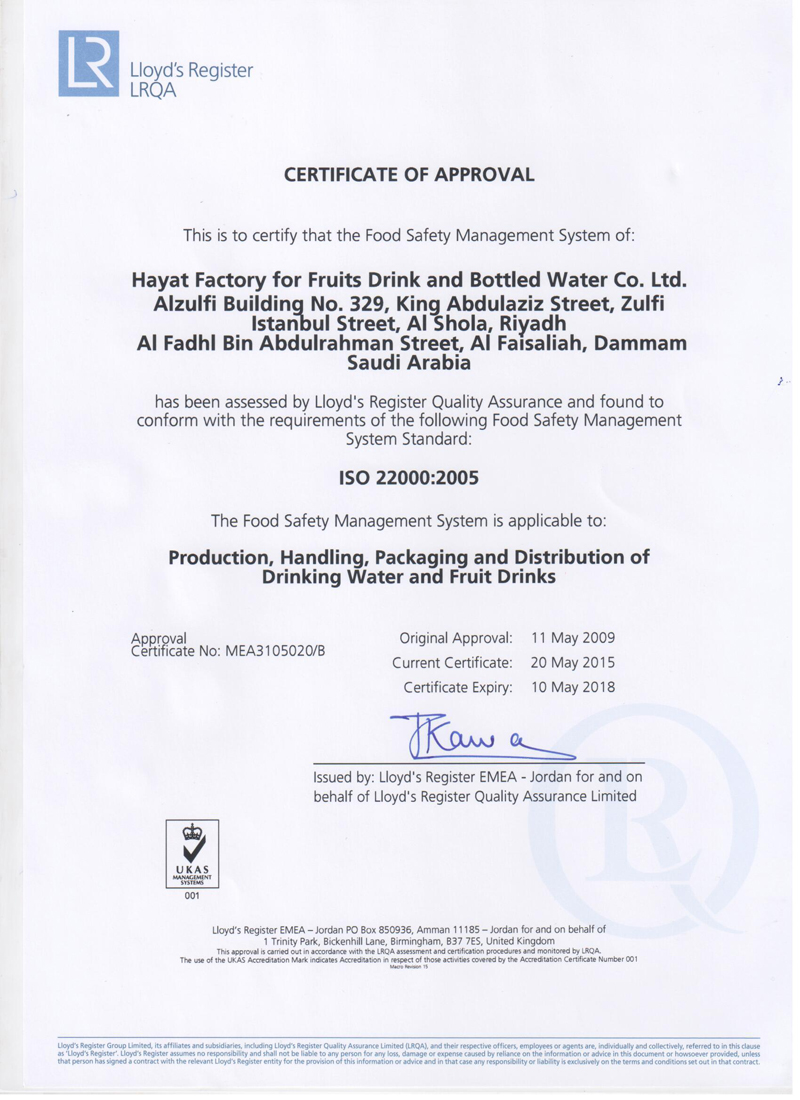 Certification on quality clients xflitez Choice Image